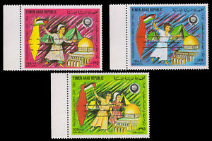 Yemen 1982, Palestinian Children Day, Map, Set of 3, MNH-S.G. 716-718-Cat £ 25-