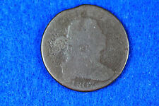 New listing 1802 Large Cent. Error. Curved Edge Planchet Clip. G4573