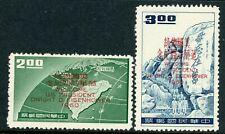 China 1960 Taiwan Eisenhower Visit Set Scott # 1258-59 MNH H388 ⭐⭐⭐⭐⭐⭐