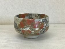 Y1913 CHAWAN Kyo-ware signed Japanese bowl pottery Japan tea ceremony