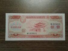 Banknote Korea 10 Won 1959 aUNC aus Sammlung