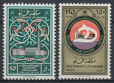 1970's Beautiful In Colour Beautiful State Of Oman 3 Commemorative Stamps