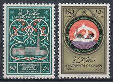 Oman 1980 ** Mi.200/01 Moschee Mosque Hedschra Hejira