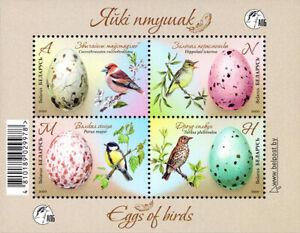 2020 Belarus Eggs Birds Hawfinch Icterine warbler Great tit Song thrush Bloc MNH