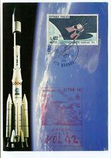 1991 Astra 18 MOP 2 Ariane 44LP Vol 42 Lancement Ariane Kourou Rep Francaise SAT