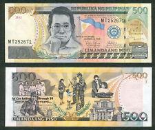 2012 NDS 500 Pesos PNoy - Tetangco, Banko Sentral, Ninoy, Philippine Banknote