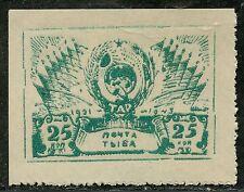 Tannu Tuva. 20th issue. Year 1943. Sc. 122a. Local issue. Genuine. CV $100+