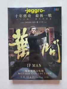Hong Kong Movie DVD IP MAN 1 2 3 4 Movies Collection ENG SUB Region 0 DONNIE YEN