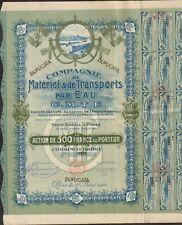DECO => MATÉRIEL & TRANSPORTS PAR EAU (CMTE) (X)