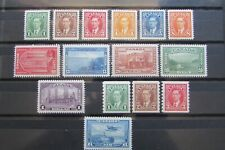 XL4133:  Canada (1937 - 8): Complete Set Mint KGVI Stamps to $1 inc Imperf & Air