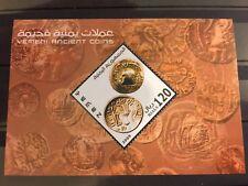 Yemen 2009 MNH SS Yemeni Ancient Coins