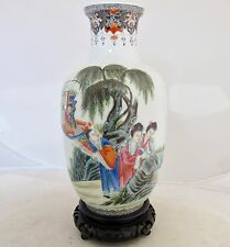 "8.5"" Antique ? Chinese Famille Rose Porcelain Vase with Ladies & Qianlong Marks"