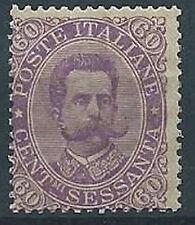 1889 REGNO UMBERTO I 60 CENT MNH ** - T242