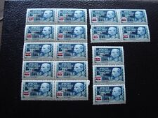 AEF - timbre yvert et tellier n° 140 x17 n** (Z10) stamp