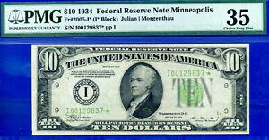 Near TOP POP - 1934 $10 FRN (( 2nd Finest - Minneapolis STAR )) PMG 35 # 29837*-