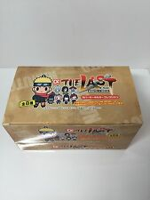 D4 The LAST Naruto Movie Rubber Keychain Figure Strap 1BOX=8 pieces Japan Anime