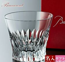 Baccarat Whisky Crystal Tumbler The Year 2019 VITA Gift shot glass 200ml