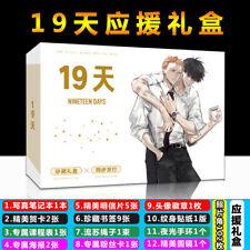 Old Xian 19 Days Postcard poster bookmark book notebook Postcard 19天周边old先明信片海报