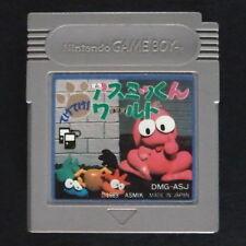 TEKE TEKE! ASMIK KUN WORLD Nintendo Game Boy JAPAN・❀・ARCADE てけ! てけ! アスミッくん