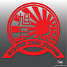 Rising Sun Japan Map Funny JDM Japanese Drift Car Vinyl Decal Window Sticker