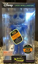 Funko POP Jack Skellington Hikari Vinyl Figure Disney Limited 250 Blue Box Lunch