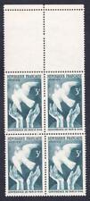 VARIEDAD -N°761(picado vertical desplazado entre dos sellos) bloc de 4- Nueva