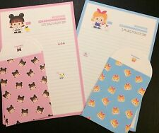 Especially For You Letter Set - Cute Korean Stationery - Kawaii writing paper