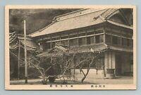Shrine Temple House Japan Japanese Postcard