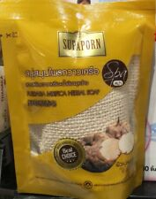 Supaporn Puerria Mirifica Herbal Soap Spa (For Anti-wrinkles) 70g.