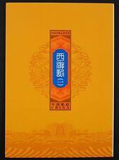 China PRC 2015-8 Reise in den Westen Literatur Kunst 4670-4673 Postfrisch MNH