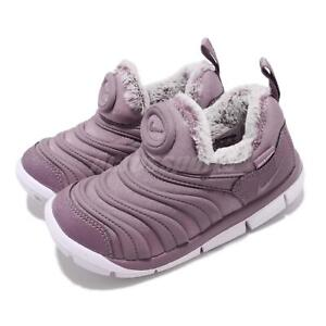 Nike Dynamo Free SE TD Violet Dust White Toddler Infant Baby Shoes AA7217-501