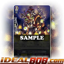 Cardfight Vanguard  x 4 Quiet Sleep-calling Gear Tapir - G-BT07/098EN - C Pack F