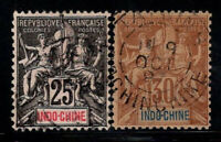 Indochine 1892 Yv. 10-11 Oblitéré 100% Sage, 25 c, 30 c