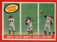 1959 Topps #464 Willie Mays VG-VGEX+ WRINKLE San Francisco Giants FREE SHIPPING