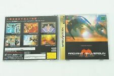 RADIANT SILVERGUN SS TREASURE Sega Saturn From Japan