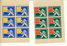 ISRAEL 1954 TABIM NATIONAL STAMP EXHIBIT LABEL BLOCKS MNH