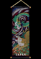 New Pennant Hanging Scroll JAPAN Ryu Tora Dragon Tiger Tapestry 840 × 290 mm