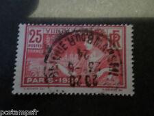 FRANCE 1924, timbres 184, JEUX OLYMPIQUES PARIS, CACHET ROND, oblitéré, VF STAMP