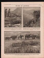 WWI War Russia Japan China Tsing Tao/Warsaw Poland/Paris Liège 1915 ILLUSTRATION