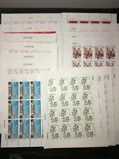 China 2018 Compelet Set of Full Sheets, MNH