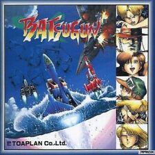 Official Japanese Audio CD OST G.S.M 1500 Series Batsugun Toaplan