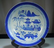 """Chinese Blue & White Canton Porcelain Plate 9""""                  53135"""