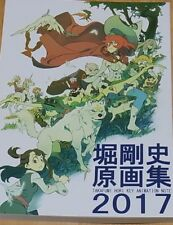 TAKAFUMI HORI KEY ANIMATION NOTE 2017 Little Witch Academia C93 216 page