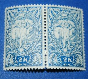 Slovenia - Chainbreakers 1919, 2 stamps MNH,  2k in blue color