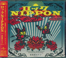 Rock Nippon Noriko Shoji Selection Japan CD - NEW J-POP