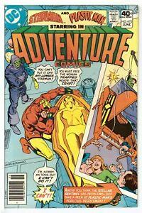 Adventure Comics #472 DC Comic 1980 MEDIUM GRADE - CENTS