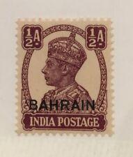 Bahrain Scott 39 KGVI Half Anna-Mint