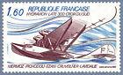 Timbre Poste Aérienne PA56 Neuf** - Hydravion Laté 300 Croix du Sud - 1982