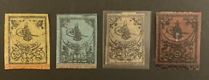Turkey Ottoman 1863 The First Stamps of The Ottoman Empire COMPLETE SET SG #1/4