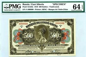 RUSSIA 500 RUBLES 1919 EST SIBERIA VLADIVOSTOK SPECIMEN PICK S1259s VALUE $64000